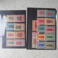 Ruanda Urundi 154/172 Neuf ** Mnh Parfait Perfect Artisanat Et Massques - 1924-44: Ungebraucht