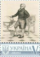 Ukraine 2018, Great Mathematics, Pierre-Simon Laplace, 1v - Ukraine