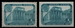 Russia / Sowjetunion 1957 - Mi-Nr. 1978 A & B ** - MNH - Briefmarkenausstellung - Unused Stamps
