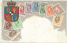 Représentation Timbre - Timbres - Carte Gaufrée - Romania Roumanie - Blason Armoiries - UPU Carta Postala - Stamps (pictures)