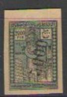 АЗЕРБАЙДЖАН  Michel  # 67  1922  ** - Azerbaiján