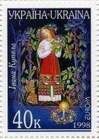UKRAINA 1998 MI.254** - Ukraine