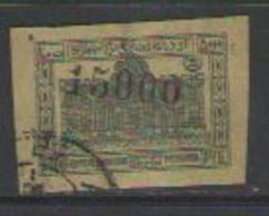 АЗЕРБАЙДЖАН  Michel  # 68  1922 - Azerbaiján