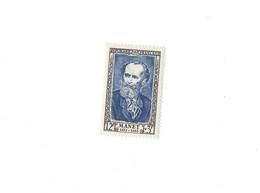 931 A Papier Carton  RARETE Prix Très Bas - Curiosities: 1950-59 Mint/hinged