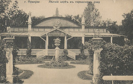 CPA - Pryluky - Allée En été City Garden - Russia