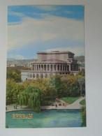 D180515     Armenia  Yerevan  Erevan Երևան  1981  The Spendiarov Opera And Ballet Theatre - Armenia