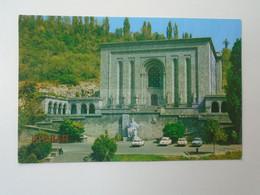 D180518     Armenia  Yerevan  Erevan Երևան  1981  Matenadaran  -depository Of Ancient Manuscripts - Library - Armenia