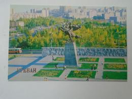 D180522   Armenia  Yerevan  Erevan Երևան  1981 Norksky Residential Area- Gai Square - Horse Statue - Autobus - Armenia
