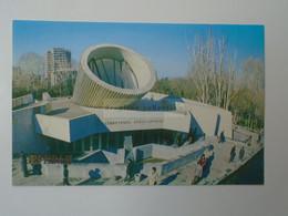 D180524   Armenia  Yerevan  Erevan Երևան  1981 Molodezhnaya Metro Station -subway Métro - Armenia