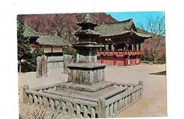 Corée Du Sud  Belfry At Beomeo-sa Temple (beffroi Du Temple Beomeo-sa)  TBE - Corea Del Sud