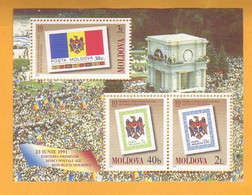 2001. Moldova Moldavie Moldau. The First Postage Stamps. Coat Of Arms. Flag. Arch.  Mint - Sellos