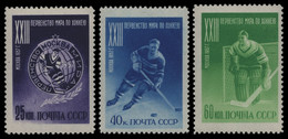 Russia / Sowjetunion 1957 - Mi-Nr. 1919-1921 A ** - MNH - Eishockey Gez. 12 1/2 - Unused Stamps