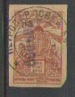 АЗЕРБАЙДЖАН  Scott # 49  1922-23 - Azerbaiján