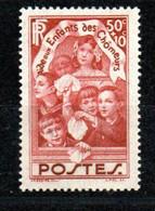 Yvert N° 312 - Au Profit Des Enfants Des Chômeurs - Ongebruikt