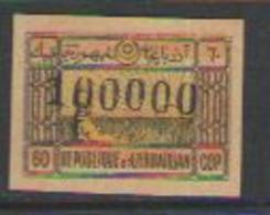 АЗЕРБАЙДЖАН  Scott # 60  1922-23 MLH - Azerbaiján