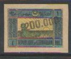 АЗЕРБАЙДЖАН  Scott # 61  1922-23 MNH** - Azerbaiján