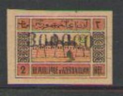 АЗЕРБАЙДЖАН  Scott # 62  1922-23 MLH - Azerbaiján