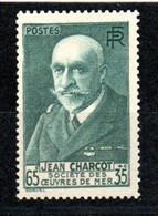 Yvert N° 377- Au Profit Des Oeuvres De Mer - Effigie De JB. Charcot - Nuevos