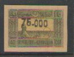 АЗЕРБАЙДЖАН  Scott # 76  1922-23 MNH** - Azerbaiján