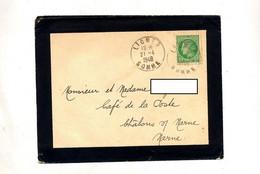 Lettre Cachet Liomer Sur Ceres - Matasellos Manuales