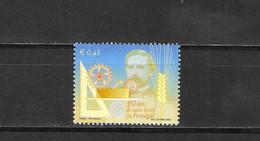 PORTUGAL Nº 2913 - Unused Stamps
