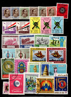Irak Small Collection Cancelled Stamps 2106.1803 - Iraq