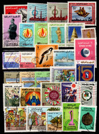 Irak Small Collection Cancelled Stamps 2106.1804 - Iraq