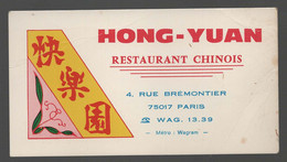 Paris - Hong-Yuan Restaurant Chinois. 4 Rue Brémontier, Paris 17e. Ancienne Carte De Visite, Non Datée, Avant Le 1/10/63 - Visiting Cards