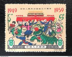 CHINA CHINE  1959.10.1 10TH ANNIV. OF P.R.CHINA STAMP  8f - Unused Stamps