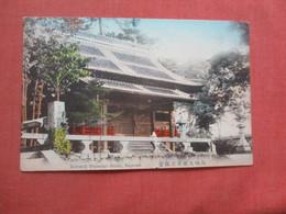Shrine Nagasaki  Japan    Ref  4987 - Non Classificati