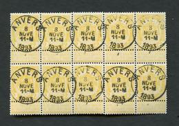 1893 2 Centimes Geel Blok Van 10, Zeldzaam - 1893-1900 Schmaler Bart
