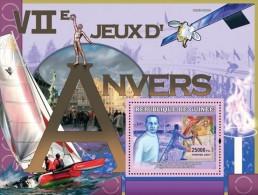 GUINEA 2007 - Olympic Games In Antwerp 1920 - YT BF492; CV=13 € - Estate 1920: Anversa