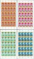 ** WALLIS ET FUTUNA PA 63/66 : Jeux Du Pacifique Sud, FEUILLES De 25 NON DENTELEES, TB, Cote Maury - Unused Stamps