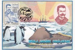 A9149- THE CENTENARY OF ANTARCTIC EXPEDITION BELGICA MAXIMUM CARD, COBALCESCOU ISLAND ANTARCTICA,1988 ROMANIA USED STAMP - Expediciones Antárticas