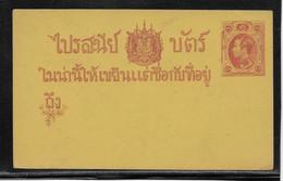 Siam - Entiers Postaux - Siam