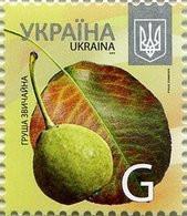 UKRAINA 2013 MI.1365 A** - Ukraine
