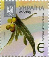 UKRAINA 2013 MI.1367 A** - Ukraine