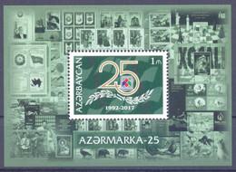 2017. Azerbaijan, 25y Of Azermarka, S/s, Mint/** - Azerbaiján