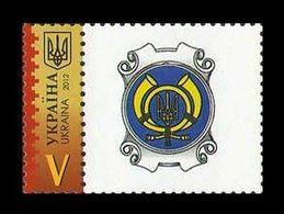 UKRAINE/UKRAINA 2012 MI.1274 ** ,Yvert... - Ukraine