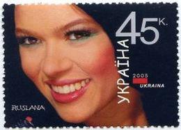 UKRAINA 2005 MI.717** - Ukraine