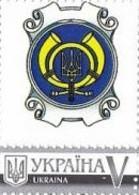 UKRAINE 2015  Y/T 1229A**- MI1524 P17** - Ukraine