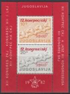 JUGOSLAWIEN Block 21, Postfrisch **, Kongress Des Bundes Der Kommunisten Jugoslawiens, Belgrad 1982 - Blokken & Velletjes