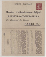 """FRANCE : ENTIER POSTAL . 20 Cts BRUN   . TYPE SEMEUSE . CP PRIVEE TSC . """" UNION DES COOPERATIVES """" . AVEC COUPON . TB . - Standard Postcards & Stamped On Demand (before 1995)"""