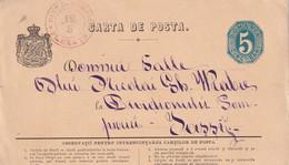 ROUMANIE   ENTIER POSTAL/GANZSACHE/POSTAL STATIONERY CARTE - Enteros Postales