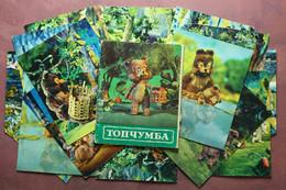 Vintage USSR Full Set 16 Postcards. Boris ZAKHODER Fairy Tale Bear TOPCHUMBA. Forest Animals. Text English / Russian - Fiabe, Racconti Popolari & Leggende