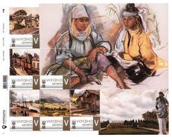 Ukraine 2018, Russia Painting, Zinaida Serebriakova, Sheetlet Of 6v - Ukraine