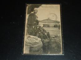 CAMPAGNE D'ORIENT 1914-17- MARCHANDS DE MARRONS à X... (C.U) - Andere