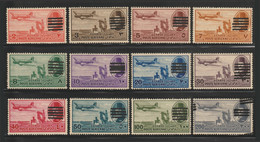 Egypt - 1953 - Rare - ( King Farouk - Air Mail - Overprinted 6 Bars ) - MNH** - NP Catalogue ( A54,55,56,60,61,62 & 63 ) - Unused Stamps