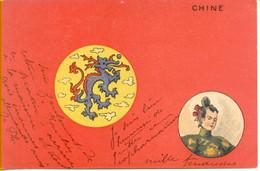 China Flag - China