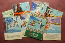 "Gold Fund USSR Animation. Cartoon Fairy Tale ""Grey Neck"" Bold Duck. Winter Adventures. Full Set 7 Russian Postcard 1976 - Fiabe, Racconti Popolari & Leggende"